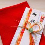 ふくさ/袱紗の色に意味はある?結婚式や葬式に使い分けは必須?